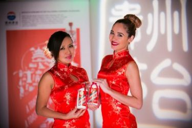 Moutai Employees