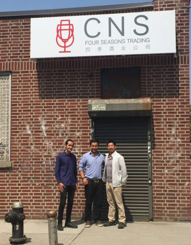 CNS New York Office