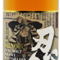 Bottle of Shinobu Pure Malt Whisky