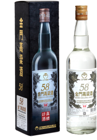 Bottle and box of kinmen kaoliang 58% alchohol