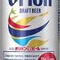 Orion beer can.